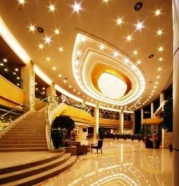 Photo of Jin Jiang Pine City Hotel Shanghai