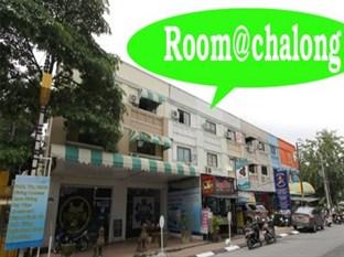 Room@chalong