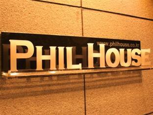 Guesthouse Phil-house
