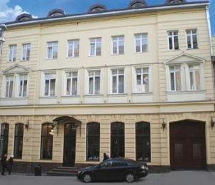 Reikartz Dworzec Lviv Hotel