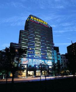 IT World Hotel