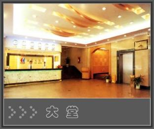 Photo of Shen Yun Hotel Shenzhen