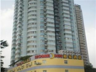 Home Inn (Guangzhou Tianhe City)