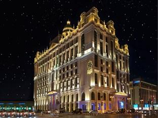 Narcissus Hotel & Residence