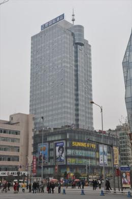 Photo of Zenec International Hotel Chengdu