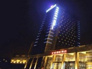 Xian Long March International Hotel