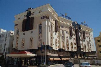 Tulip Inn Muscat