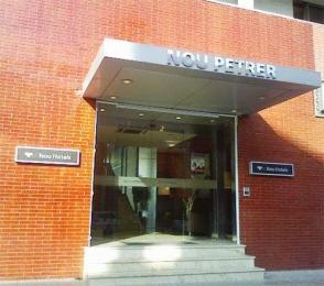 Photo of Hotel Nou Petrer Alicante