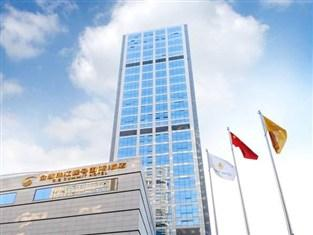 Photo of Golden Eagle Summit Hotel Nanjing