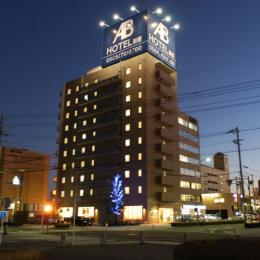 Photo of AB Hotel  Mikawaanjo Shinkan
