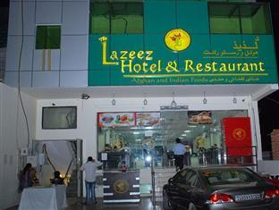 ‪The Lazeez Hotel & Restaurant‬
