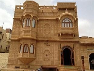 Photo of Hotel Pleasant Haveli Jaisalmer