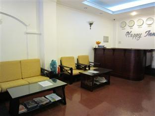 Photo of Happy Inn 1 Ho Chi Minh City