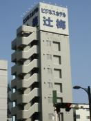 Business Hotel Tsujiume Honkan