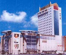 Photo of Fenjiu Hotel Taiyuan