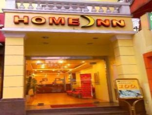 Home Inn Shanghai Lu Xun Park Hongkou Football Stadium