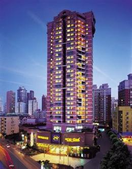 Photo of Metropark Service Apartment Shanghai