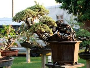 Photo of 18 Bonsai Garden Rayong