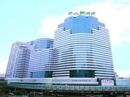 Photo of Lushan Hotel Shenzhen