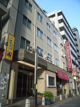 Photo of Tokiwa Hotel Arakawa