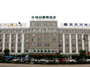 GreenTree Inn Wuhu Fanchang Anding Road