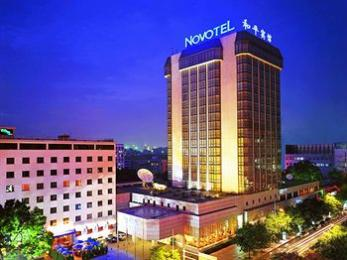 Novotel Peace Hotel