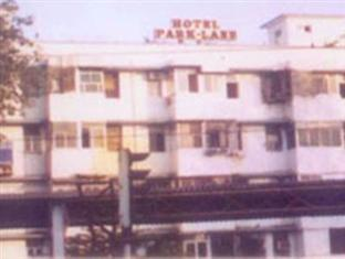 Photo of Hotel Park Lane Mumbai (Bombay)