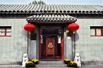 Photo of Beijing Sihe Courtyard Hotel