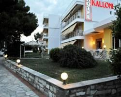 Photo of Kalloni Hotel Vólos