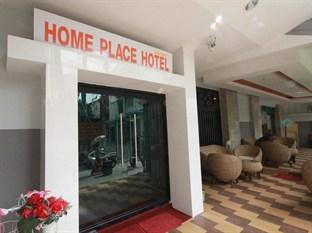 Photo of Home Place Hotel Chiang Mai