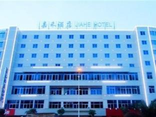 Jiahe Hotel