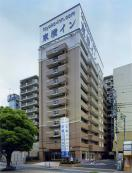 Toyoko Inn Yamato ekimae