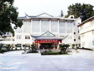 Photo of Yu Shan Hotel Fuzhou