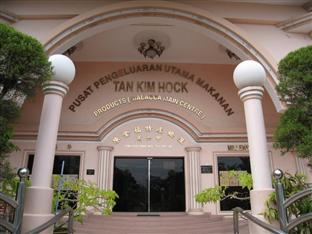 Photo of Tan Kim Hock Hotel Melaka