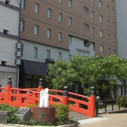 Nishitetsu Inn Kochi Harimayabashi