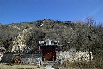 Photo of Red Capital Ranch (Shambhala at the Great Wall) Beijing