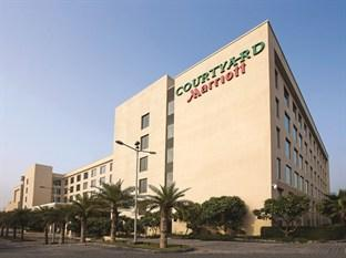 ‪Courtyard by Marriott Agra‬