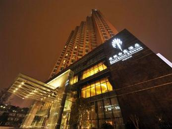 ‪Wuhan Royal Suites & Towers Hotel‬