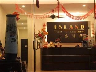 Photo of The Island Hotel Pangkor