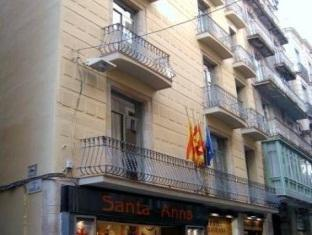 Photo of Hotel Cataluna Barcelona