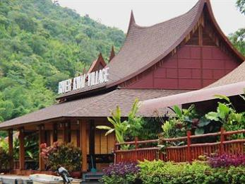 ‪River Kwai Village Hotel‬