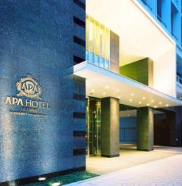 Photo of APA Hotel Tennoji Ekimae Osaka