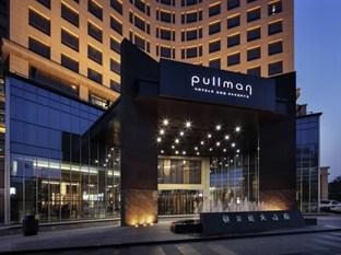 Pullman Anshan Time Square