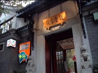Photo of Dragon Town International Youth Hostel Chengdu
