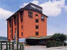 Photo of Kose Art Hotel Konan