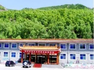 Wutaishan Youth Hostel