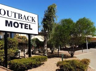 Outback Mt Isa