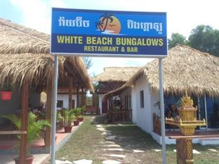 ‪White Beach Bungalows‬