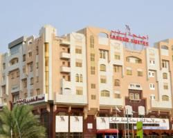 Photo of Safeer Hotel Suites Muscat