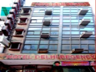 Hotel Delhi Regency